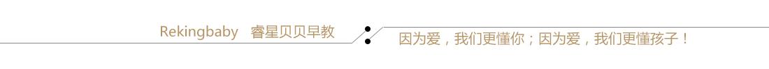 软文分割线.jpg